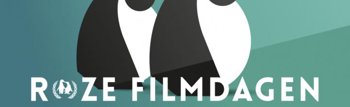 'Anders' op de Roze Filmdagen